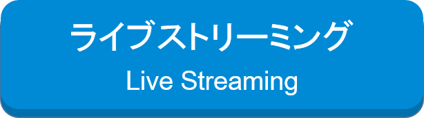 livestreaming_button