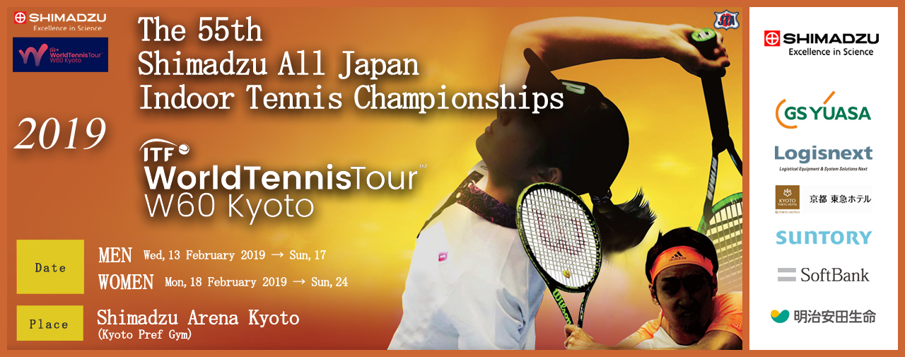 SHIMADZU ALL JAPAN INDOOR TENNIS CHAMPIONSHIPS
